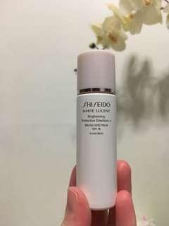 Shiseido White Lucent Brightening Protective Emulsion