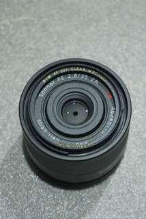 SONY FE 35mm F2.8 & B+W XS pro filter