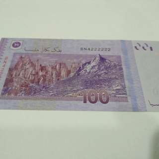 RM100 almost solid BN4222222