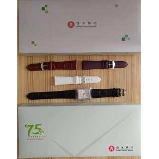 恒生75週年紀念手錶禮盒連1個錶玉和4款錶帶