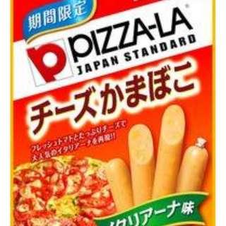 """"""" 大勝屋 だいかつ """"  Natori 比薩奶酪香腸 意大利風味 期間限定  ~ 歡營批發 ~"""