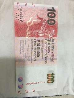 港幣4連號