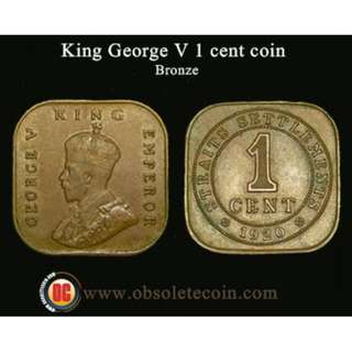 Straits Settlements King George V 1 cent