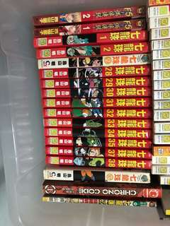Dragonball, Pokémon, magister negi magi, golden violin comics