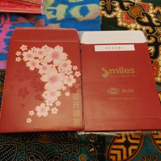 1 loose pack ESSO MOBIL Red packets