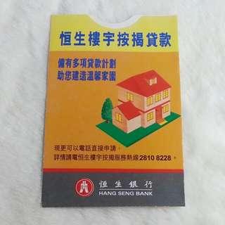 車票紙套 九廣鐵路 KCRC 珍藏多年 罕有