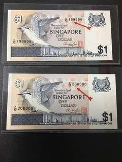 $1 bird series (AU) D 12 199999 D12 200000