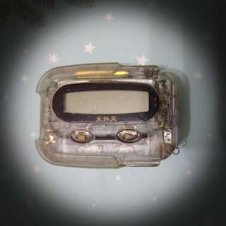 90年代傳呼機
