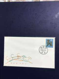 China stamp-1982 T70 FDC