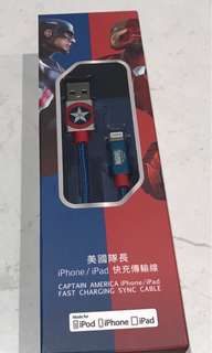 Limited edition Captain america USB cable
