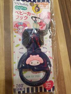 Sanrio My Melody Hook for strollers