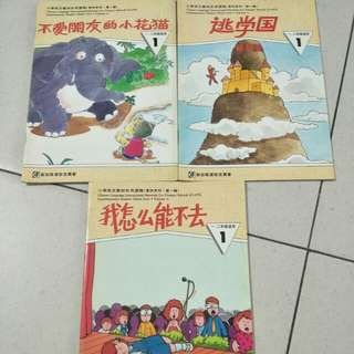 Chinese story book for P1&2
