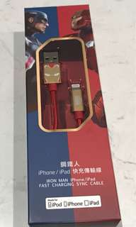 Usb cable Iron man (limited edition)