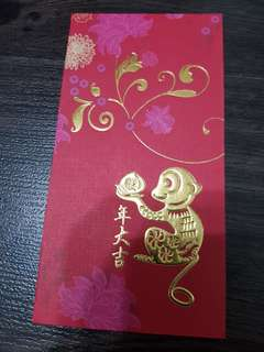 Stanchart red packets