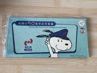 珍藏多年!極罕有!50週年Snoopy 紀念車票套裝