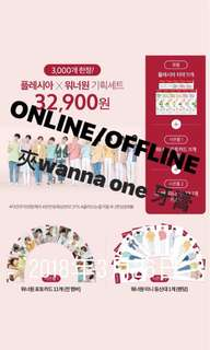Wanna One Pleaisa