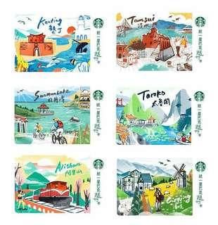台灣 星巴克 清境 太魯閣 淡水 墾丁 阿里山 日月潭旅行趣隨行卡 Taiwan Starbucks card 2017