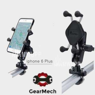SMNU X-Grip Phone Holder for Motorbikes (Self Collection/Postage)