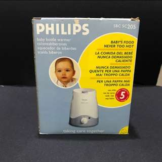 Philips Baby Bottle Warmer