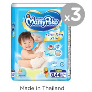 CARTON SALE Mamypoko Extra Dry Skin Tape