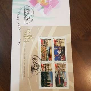 175 of modern singapore history souvenir cover