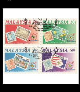 Malaysia 1992 125th Anniversary of Postage Stamps / KL '92 International Stamp Exhibition Used SG487-490 - Horizontal Pairs