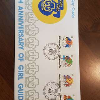 75th anniversary of girl guide - 1985