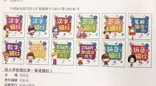 Activity Books for K1/K2 (Math,English,Chinese)