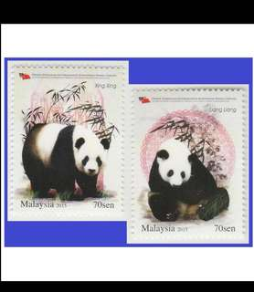Malaysia 2015 International Cooperative Project on Giant Panda Conservation 2V Mint