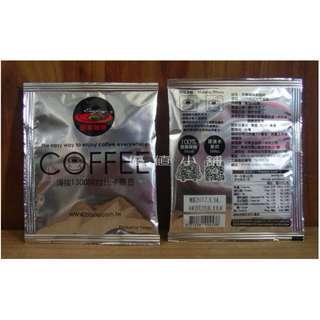🚚 即享 經典 黑咖啡 沖泡式咖啡 一小包6克X50