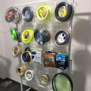 Tennis Stringing Service