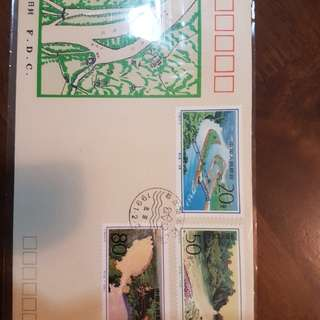 First Day Cover - China stamps