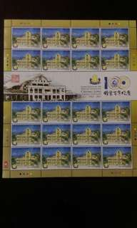 Chung Ling High School Limited Edition Stamps