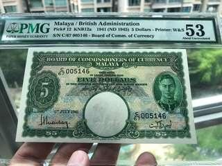 Rare 1941 Malays $5 KGVI PMG53