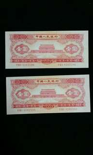 2 x 1953 China 1 Yuan Running Pair UNC