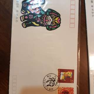 Chinese Zodiac Sign stamps