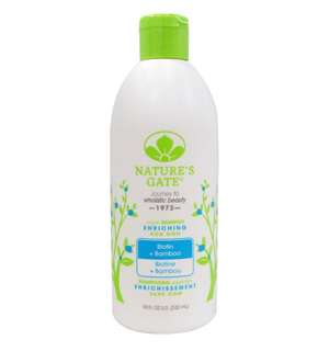 ✨PO✨Nature's Gate, Shampoo Enriching, Vegan Biotin + Bamboo-532ml