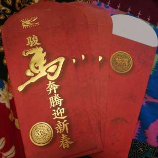 1 loose lot Singapore Turf Club Red packets x 7 pcs
