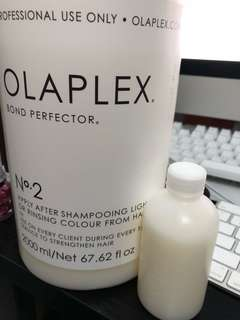 PROMO Olaplex no2 100ml