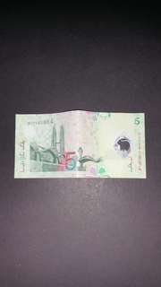 2000 Malaysia RM5 11th series Currency Banknote