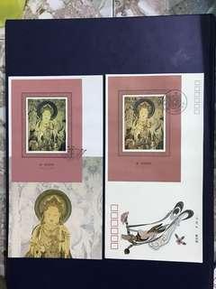 China Stamp- 1992-11 Miniature Sheet A/B FDC