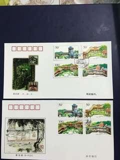 China Stamp- 1998-2 A/B FDC