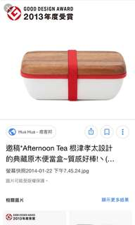 🚚 Afternoon 日本便當盒