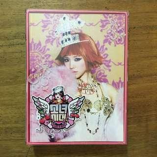 SNSD - I Got A Boy album (Tiffany)