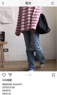 92pleats 高腰丹寧喇叭褲