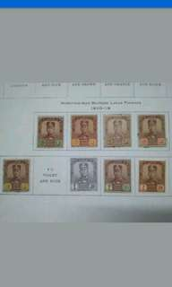 Malaya Johore Johor 1910-18 Watermarked Multiple Lotus Flower Up To 50c - 7v Mint Malaya Stamps