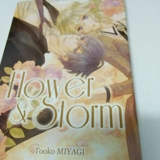 Manga Flower and Storm