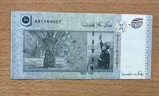 $50 Malaysia Ringgit