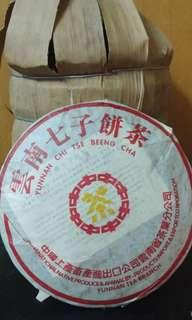 雲南七子餅茶 黃印