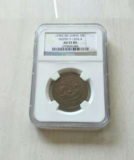 "China Hupeh ""PHOVINCE"" (1902-05) NGC AU55BN 10 Cash Coin"